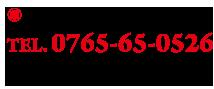 お電話でのお問い合わせ TEL.0765-65-0526 富山県黒部市宇奈月町明日836